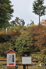 三峯神社(13)