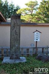 身曾岐神社(9)
