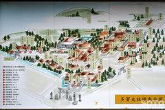 多賀大社(2)