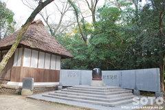 伊弉諾神宮(4)