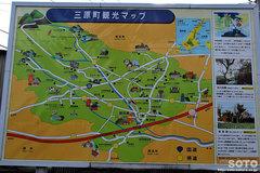 おのころ島神社(2)