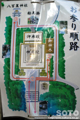 おのころ島神社(9)