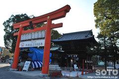 椿神社(1)