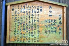 臼杵磨崖仏(13)