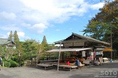 塩竃神社(茶屋)