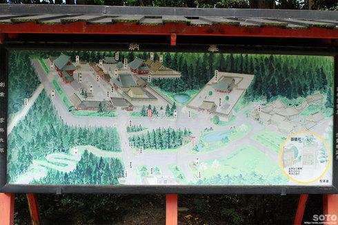 塩竃神社(案内図)