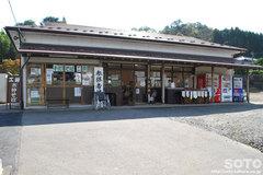金蛇水神社(休憩所1)