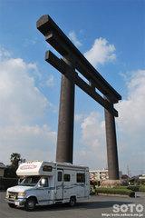 大神神社(一の鳥居とエレちゃん)