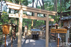 大神神社(夫婦岩)