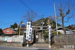 生目神社(2)
