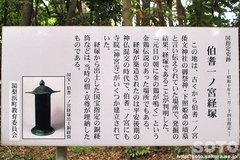 倭文神社(9)