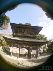 大津山阿蘇神社(2)