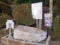 大津山阿蘇神社(4)