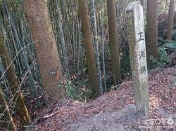 大津山阿蘇神社(正法禅寺跡/1)
