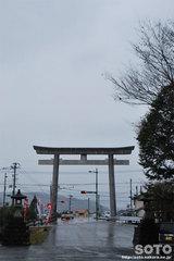 都農神社(大鳥居)