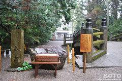 都農神社(あぶら石)