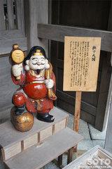 都農神社(撫で大黒)