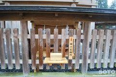 都農神社(5)