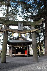 湯布院(天祖神社)