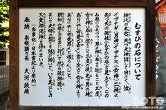 比布神社(6)