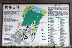 気多大社(1)