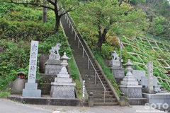 奥津姫神社(階段/1)