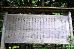 来運神社(3)
