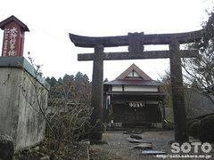 天地元水神社(1)