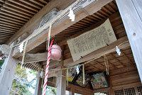 一つ目神社(3)