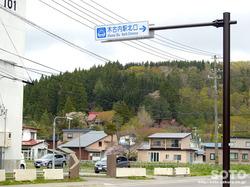 佐女川神社(1)