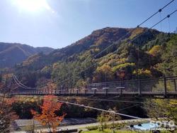 水の郷 吊り橋
