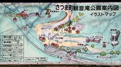 観音滝公園(マップ)