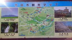 水の駅おづる(観光マップ)