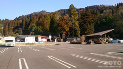 水の駅おづる(1)