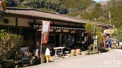 慈恩の滝(茶屋)