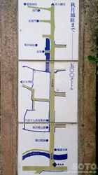 秋月の町並み(地図)