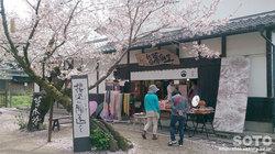 秋月の町並み(桜染め)