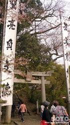 秋月の町並み(垂裕神社 鳥居)