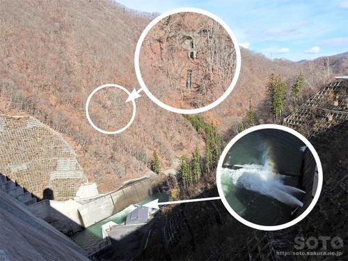 湯西川ダム(4)