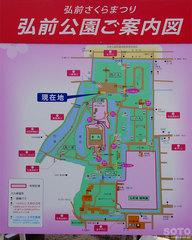 弘前公園案内図