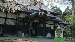 武徳殿休憩所(2)