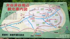 矢谷渓谷周辺観光案内図