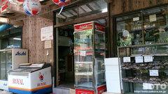 山の神養魚場(お食事処/売店)