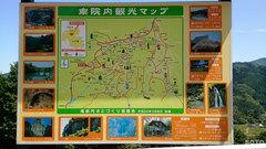 南院内観光マップ