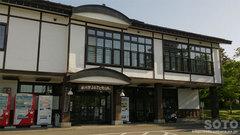 猿賀公園(お店)