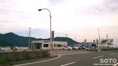 三崎港(フェリー)