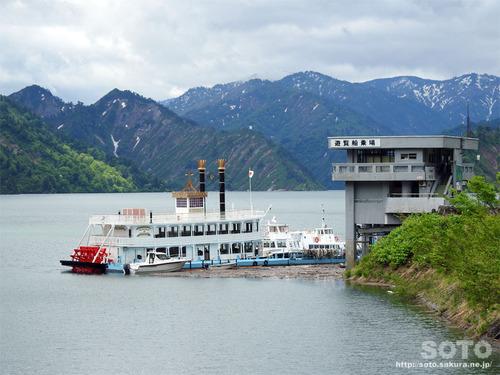 奥只見湖(3)