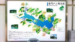龍門ダム(案内図)