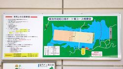 龍門ダム(ボートコース)