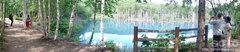 青い池(パノラマ1)